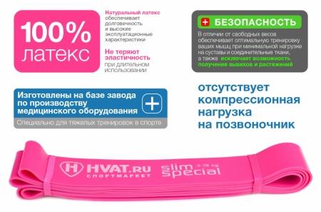 Резинки для фитнеса 5 шт. купить в Ханты-Мансийске